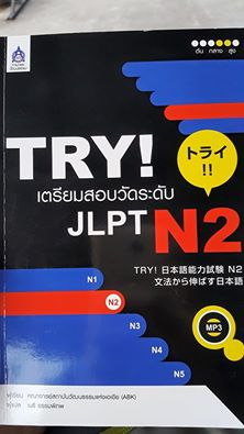 try 読解