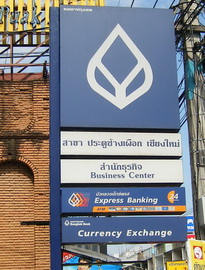 Bangkok Bank