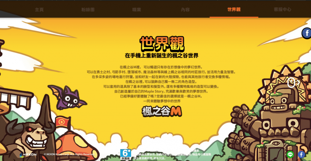 中英翻譯|跟公關公司一起加班!行銷簡報翻譯兩三事 – RYE LIN ART & TRANSLATION