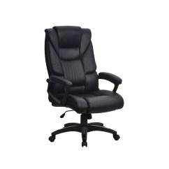 Ergonomic Chair Principles Kneeling Staples Canada House Of Fraser Linea Principle Black Four Piece Set