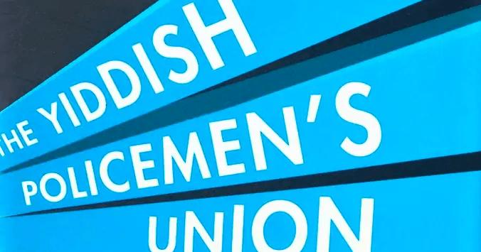 Il sindacato dei poliziotti yiddish, ovvero: panna acida e marmellata nel tè