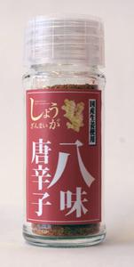 八味唐辛子 15g