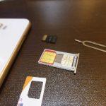 AIS台湾 8日間3GBデータ通信SIMカをZenfone3デュアルsimで使ってみた