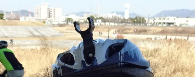ヘルメットのライトフォルダー