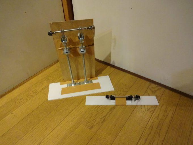 金属製ロードエンド置台