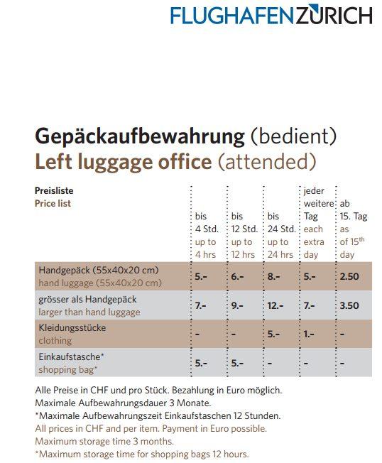 チューリッヒ空港荷物預かり価格