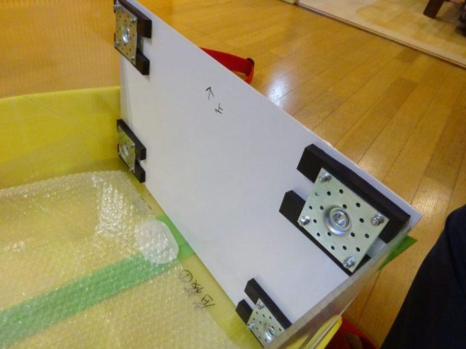 作成した板を輪行箱にセット