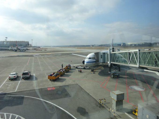CA461便で帰国