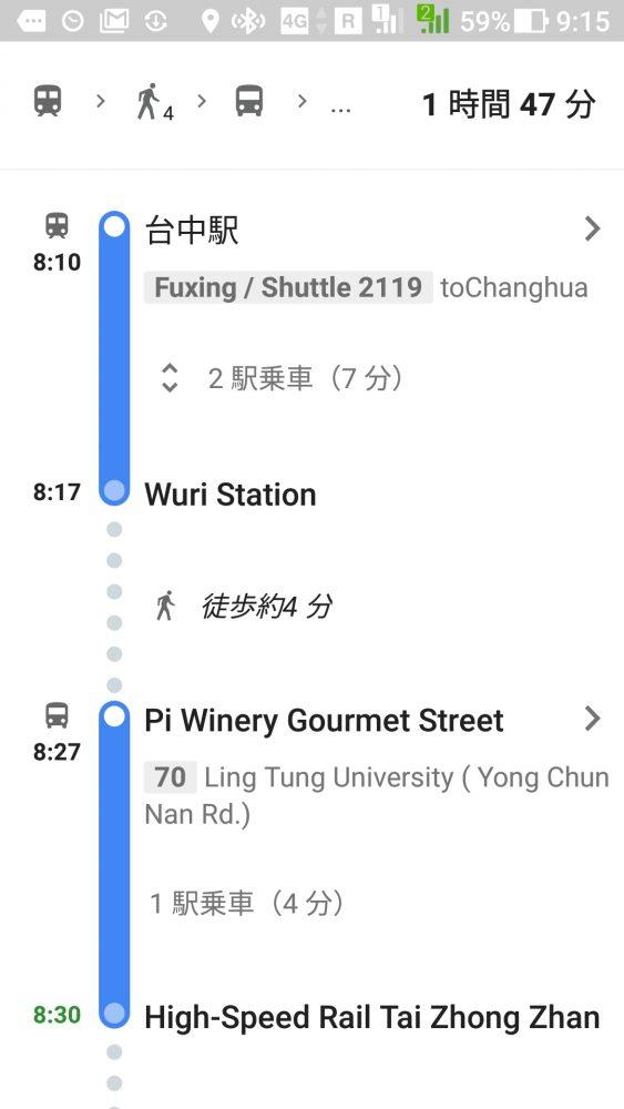 空港へバス以外の推奨ルートは新幹線