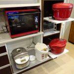 新ブログ「ホットクックで実現する半自動調理」