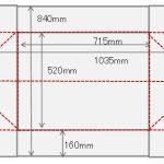 158cmサイズ:ミニベロ(BikeFriday)用輪行箱の作り方その1