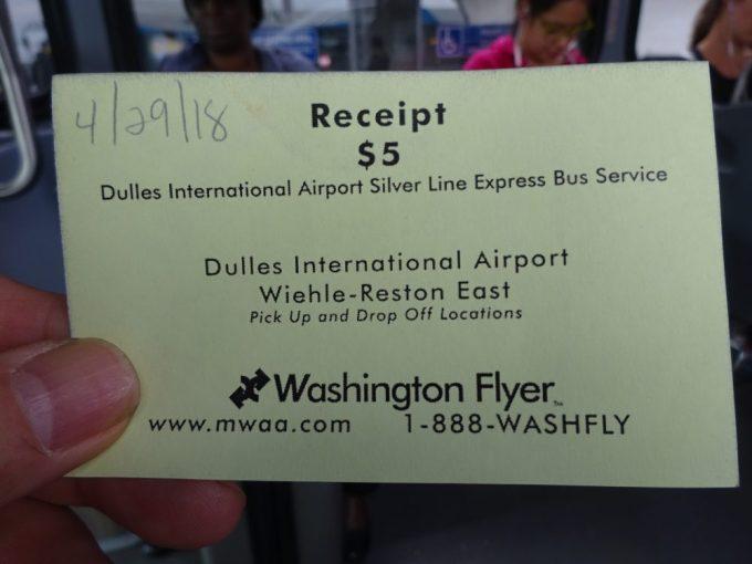 シルバーラインバスは5ドル