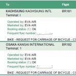 みんなで海外自転車旅行を実現しようin台湾の航空券手配はエバー航空にしました。