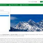ヒマラヤ山脈を遊覧飛行するマウンテンフライトはネット予約できるようです