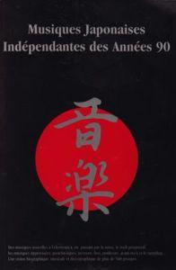 musiques-japonaises-independantes-des-annees-90