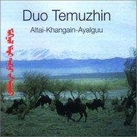 duo-temuzhin-altai-khangain-ayalguu
