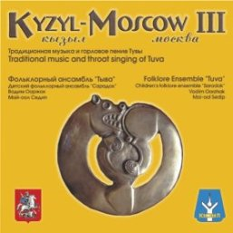 kyzyl-moscow-III-traditional-music-and-throat-singing-of-tuva