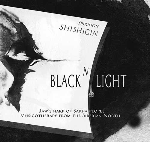 Spiridon SHISHIGIN - Black n' Light
