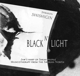 spiridon-shishigin-black-n-light