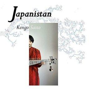 kengosaito_japanistan