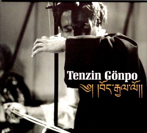 Tenzin GÖNPO – In Memory of Tibet & Homage to Tibet