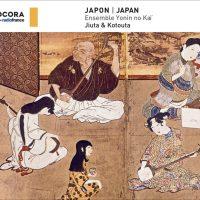 Japon: Ensemble YONIN NO KAI – Jiuta & Kotouta