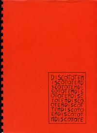 8-DiscoTotem