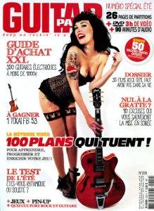 Guitar-Part-209