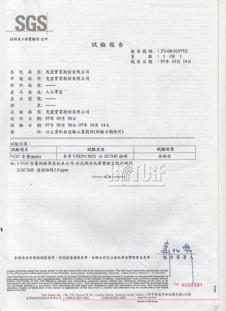 測試報告 4