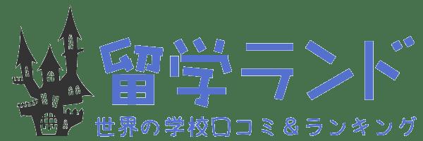 ryugakuland_logo