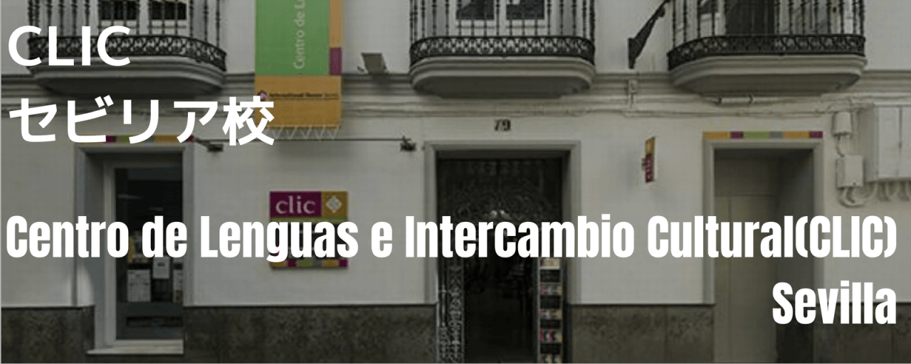 Centro de Lenguas e Intercambio Cultural(CLIC)