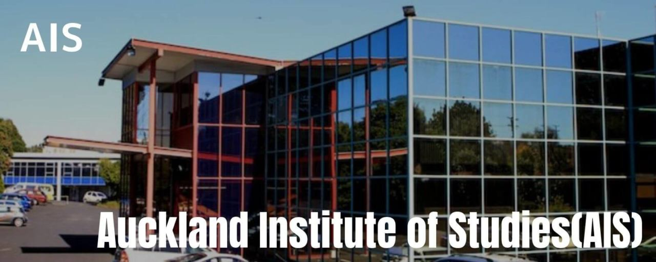 Auckland Institute of Studies(AIS)外観