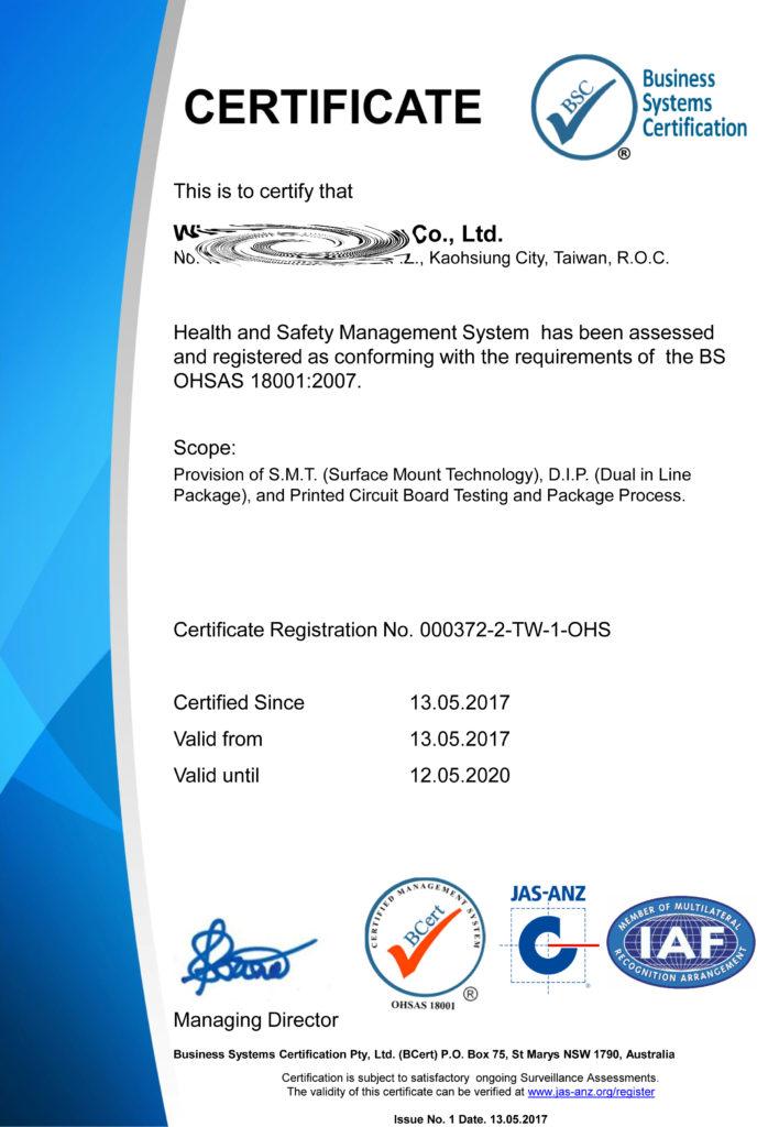 ISO45001:2018 ISO驗證 OHSAS18001 杜預國際標準驗證