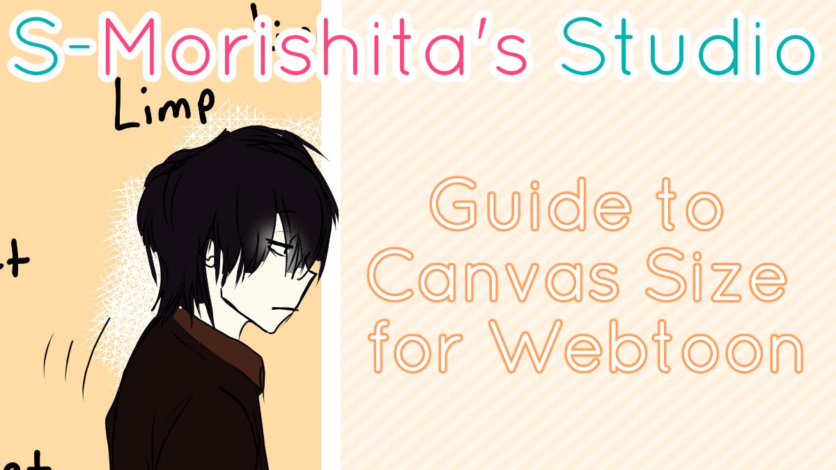 Guide to Canvas size for Webtoon Platform