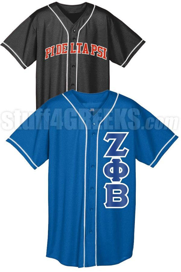 Custom Baseball Jersey Greek