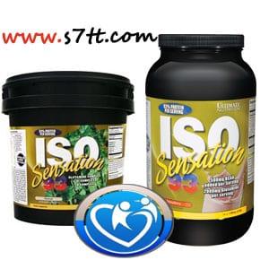 93 iso sensation ايزو سنسيشن 93 بروتين