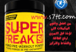 سوبر فريك SUPER FREAK