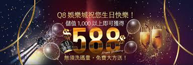 Q8娛樂城-2020年星座運勢白羊座-娛樂城推薦