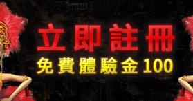 娛樂城推薦