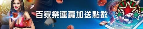 通博娛樂城-天秤座星座運勢2.13-2.19-娛樂城優惠