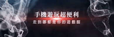 淘金娛樂城-招財風水家裡怎麼佈置財運最好