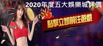 娛樂城推薦/SBL/三節就攻破「信安障礙」 基恩:我要宰制比賽!