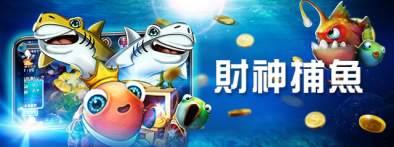 財神娛樂-2020年雙魚座10月運勢-最多人玩的線上娛樂城
