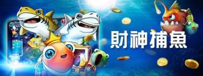 財神娛樂城-雙魚座本週運勢2020/10/05-2020/10/11