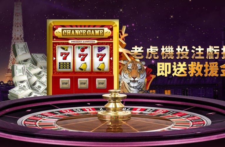 線上老虎機-2020年獅子座10月運勢-最多人玩的線上娛樂城