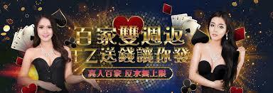 財神娛樂城-巨蟹座.獅子座本週運勢2020/10/05-2020/10/11