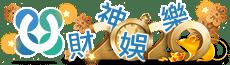 財神娛樂城-法網》男單史上第2長比賽 Giustino大戰6小時過關