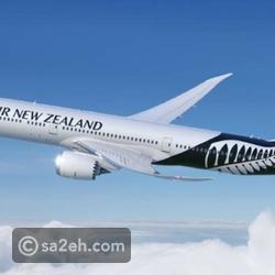 طيران نيوزيلندا