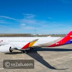 الخطوط الجوية آسيانا