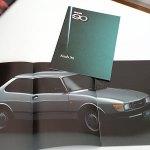 Saab 90 vuosimalli 1986. A4 26s. MYYTY